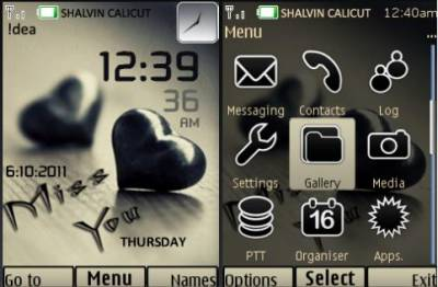 Most hit, free nokia 2700 classic wallpapers | themes downloads.
